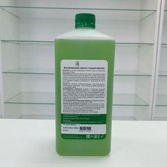 Дезинфицирующее средство с моющим эффектом, концентрат, 1 литр