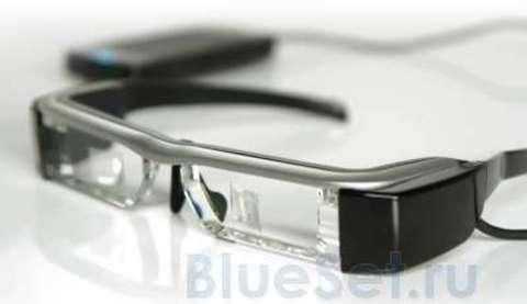 Epson Moverio - очки дополнительной реальности