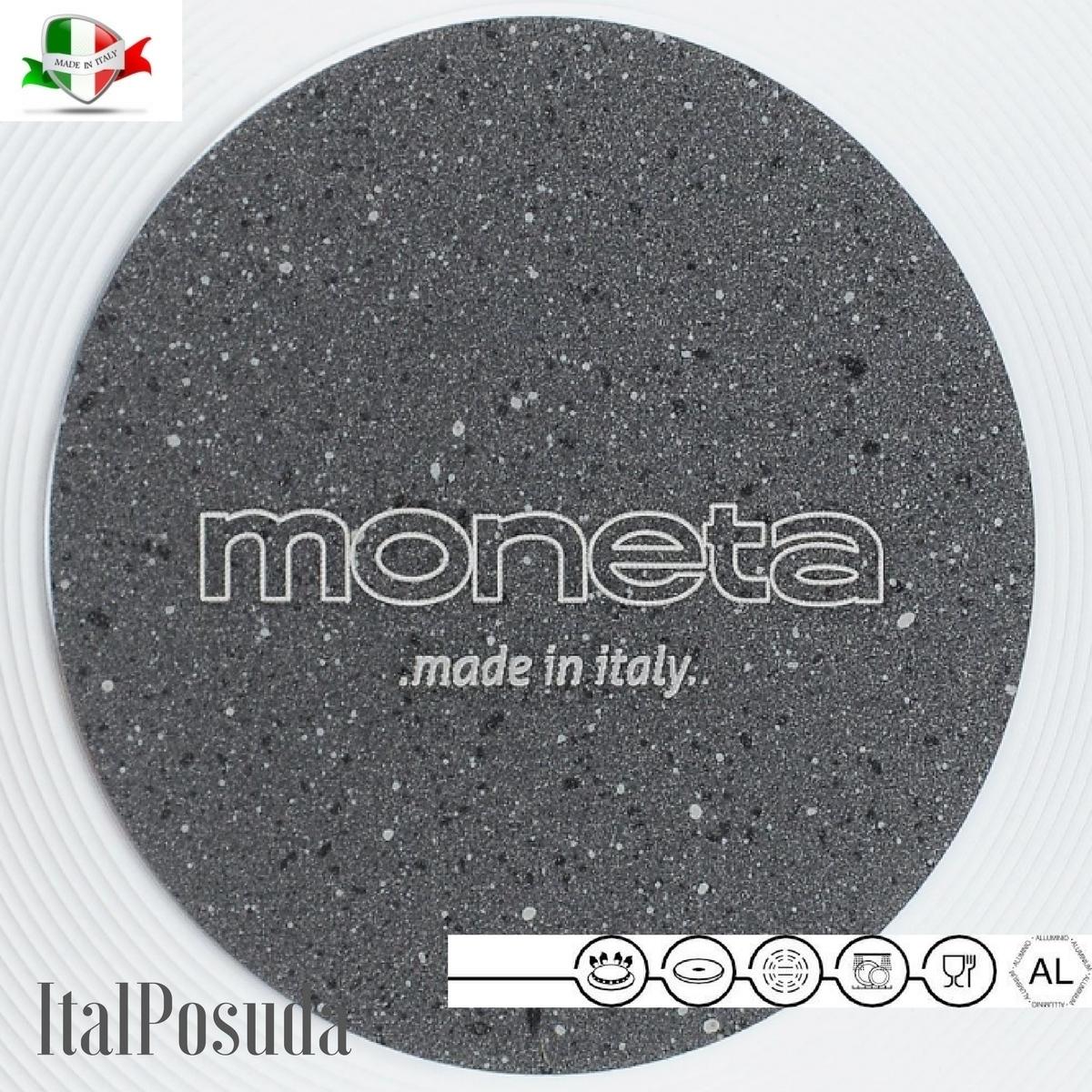 Сковорода MONETA Greystone, 20см