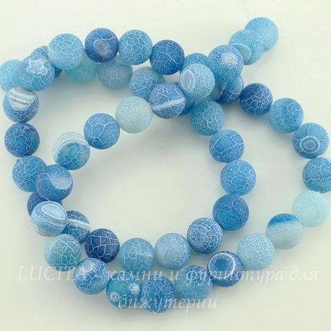 Бусина Агат цветочный матовый (тониров), шарик, цвет - сине-голубой, 8 мм, нить