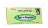 Тест на выявление амфетамина в моче ИммуноХром-АМФЕТАМИН-Экспресс