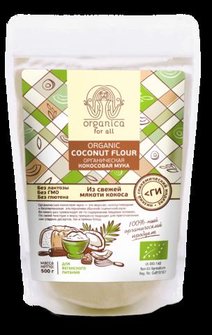 Organica for all. Органическая кокосовая мука (500 г.)