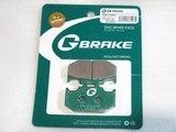 Тормозные колодки G-brake 05029 KAWASAKI SUZUKI YAMAHA