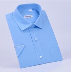 Нарядная рубашка для мальчика