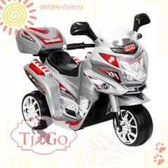 Мотоцикл Cycra 8051НC