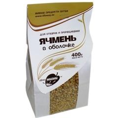 Ячмень в оболочке для проращивания, 400 гр. (Образ жизни)