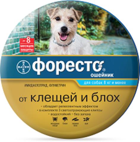 Bayer Форесто Ошейник для собак менее 8кг от клещей, блох и вшей защита на 8 месяцев 38см