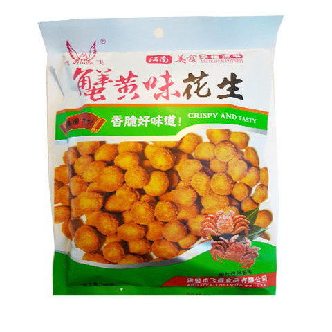 https://static-eu.insales.ru/images/products/1/1223/105006279/crab_flavour_peanuts.jpg