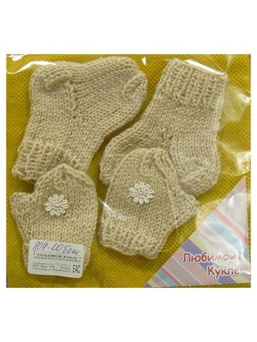 Комплект носки+варежки - Бежевый. Одежда для кукол, пупсов и мягких игрушек.