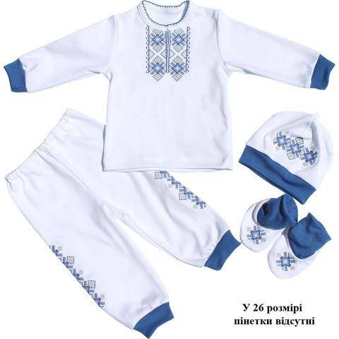 Комплект для хрещення КД3-1  хлопчику