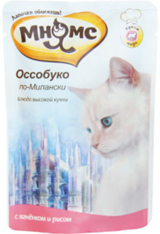 Мнямс паучи для кошек Оссобуко по-Милански (ягненок с рисом)