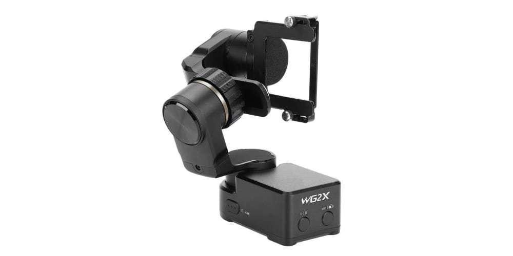 Стабилизатор трехосевой Feiyu WG2X без камеры