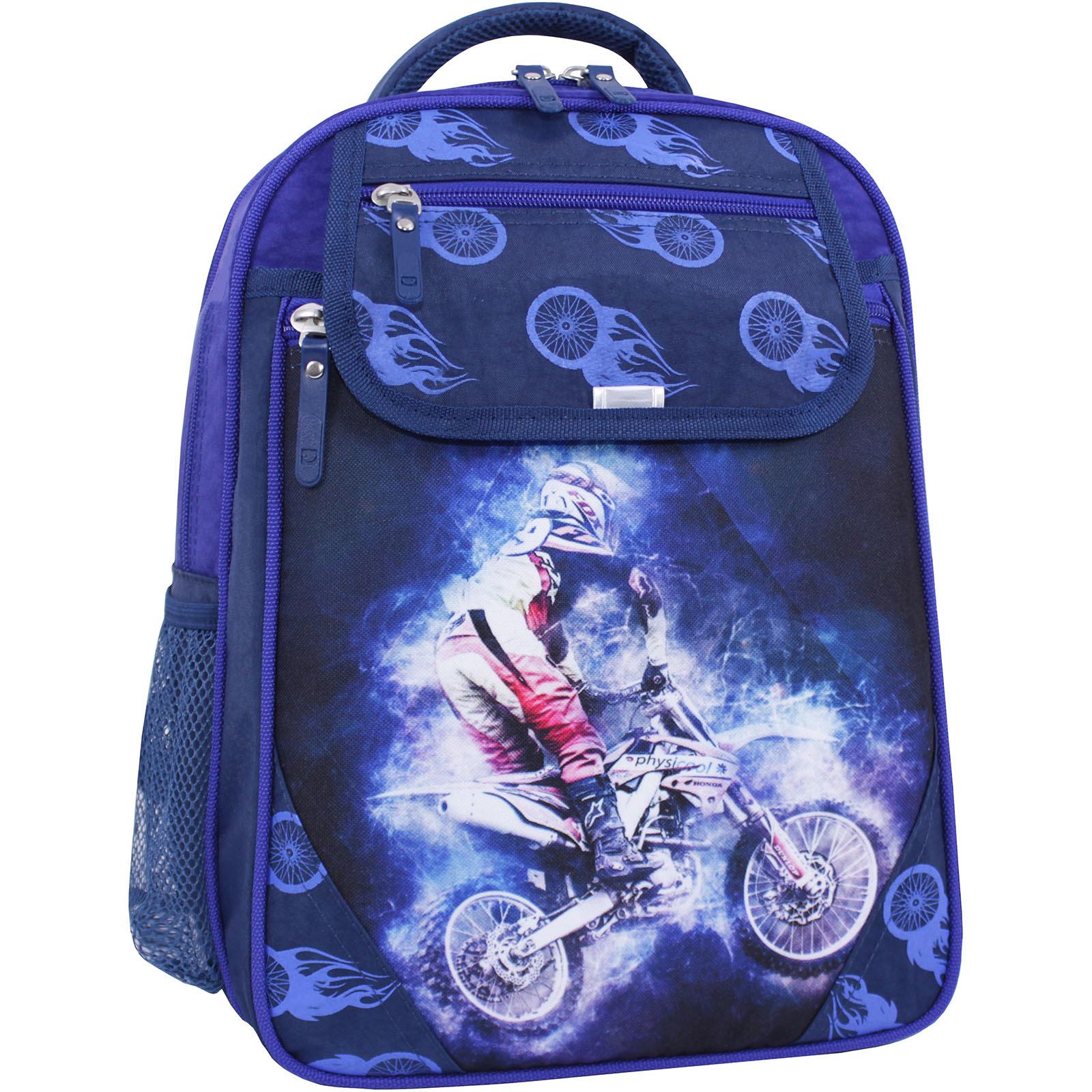 Школьные рюкзаки Рюкзак школьный Bagland Отличник 20 л. 225 синий 507 (0058070) IMG_1865_суб.507_.JPG