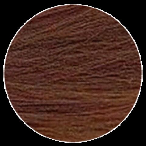 CHI Ionic 7G  (Темный золотой блондин) - стойкая краска для волос