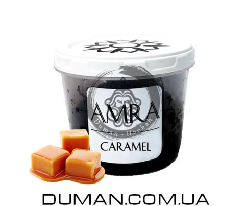 Табак Amra Caramel (Амра Карамель) |Sun