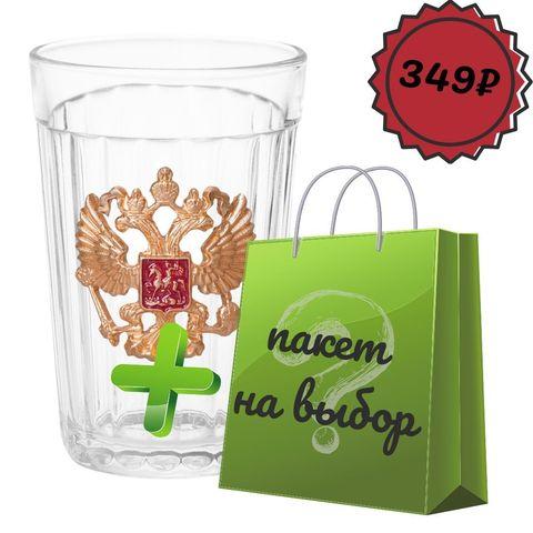 Подарок №20 (граненый стакан + красивый пакетик)