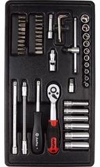 Набор инструмента в ложементе AmPro (48 предметов) T45013