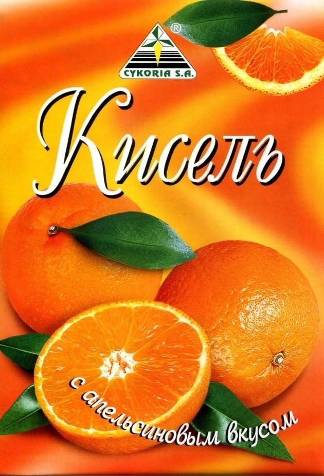 Кисель с апельсиновым вкусом, 50п х 90г