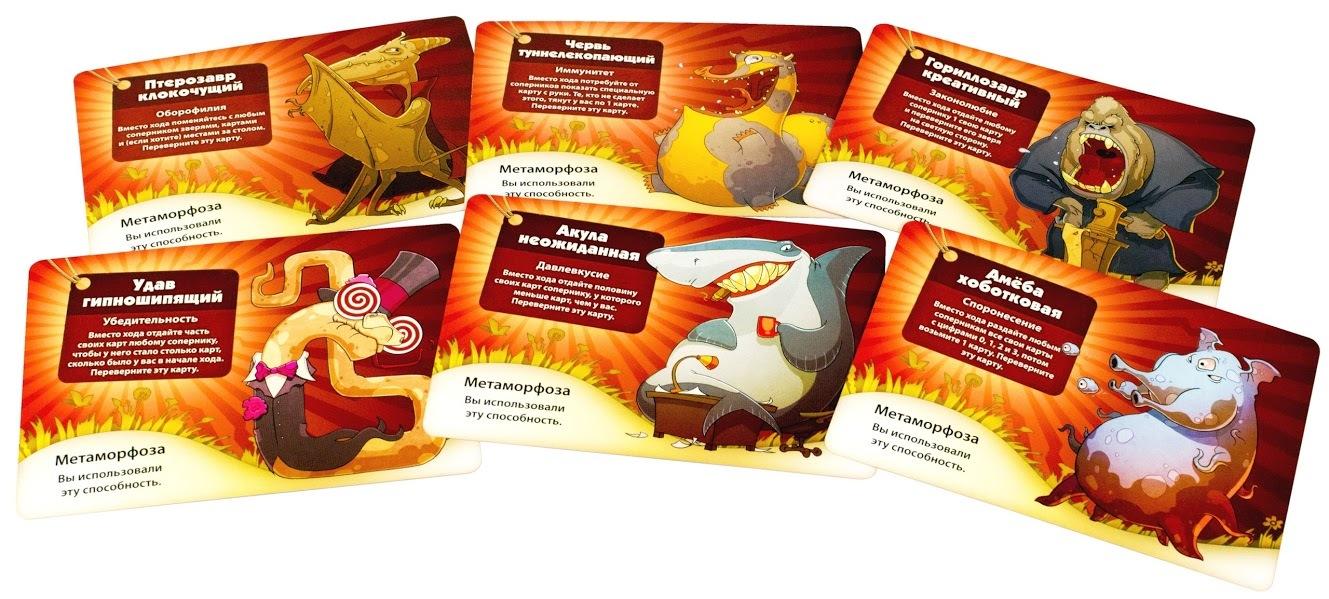Настольная игра Свинтус: Метаморфозы (дополнение)