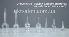 Аппарат для вакуумно-роликового массажа IM-818