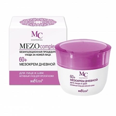 Белита MEZOcomplex МЕЗОкрем дневной для лица и шеи 60+ Активный уход для зрелой кожи  50мл