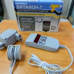 Виброакустический аппарат Витафон-Т (с индикацией и таймером)