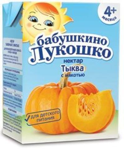 Бабушкино Лукошко Нектар тыквенный с мякотью Тетра Пак 200мл