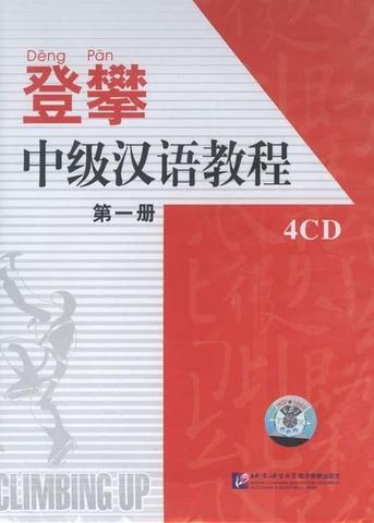 Climbing Up - An Intermediate Chinese Course vol.1 CD