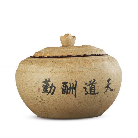 Чайница керамическая для хранения чая