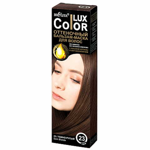 Белита  Color Lux Оттеночный бальзам-маска для волос тон 23 темно-русый 100мл