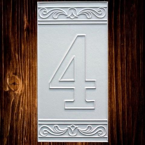 Плитка Каф'декоръ, Цифра 4