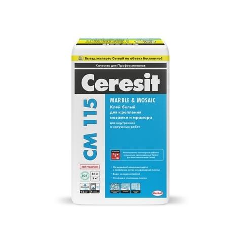 Ceresit CM 115 MARBLE&MOSAIC/Церезит ЦМ 115 МАРБЕЛ ЭНД МОЗАИК клей для плитки из мрамора и мозаики