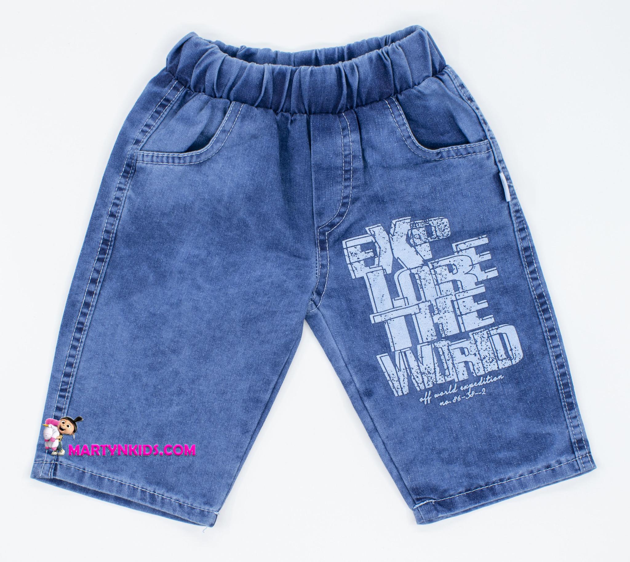 2436  шорты EXP джинс