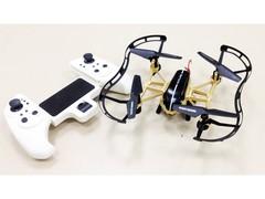 Радиоуправляемый квадрокоптер Happy Cow с камерой WIFI FPV - 777-389