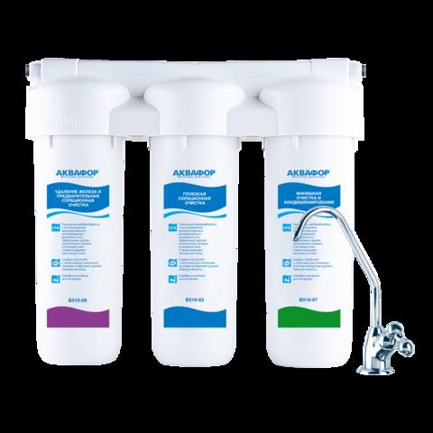 Фильтр для питьевой воды Аквафор Трио Fe H