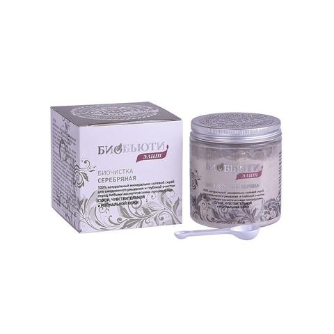 2000 Биочистка серебряная для сухой и нормальной кожи БиоБьюти-Элит