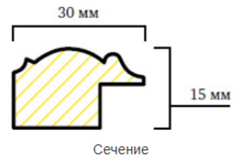 Фоторамка рязань 30х40 PL1-3921-коричневый пластик