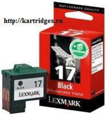 Картридж Lexmark 10N0217 / 10NX217E №17
