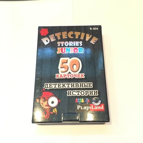 Наст. игра Детективные истории: Юниор/R-404