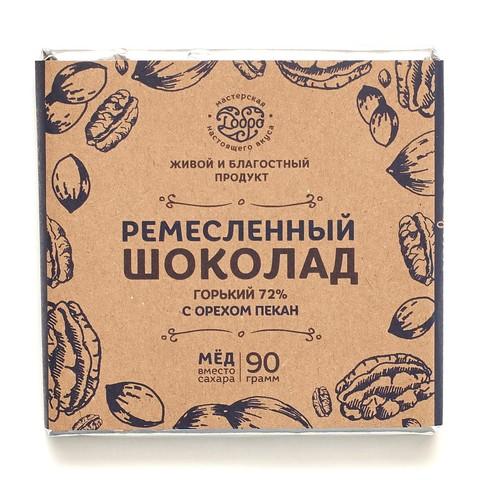 Шоколад горький на меду, с орехом пекан, 72% какао, 90 г