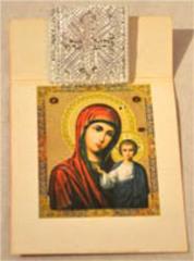 Ладанка с ладаном, освященном на Иово-Почаевских мощах.