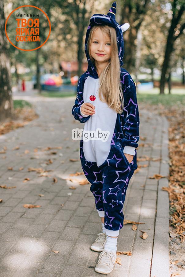 "Детские пижамы кигуруми ""Небесный Единорог"" nebesny.jpg"