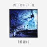 Nautilus Pompilius / Титаник (LP)