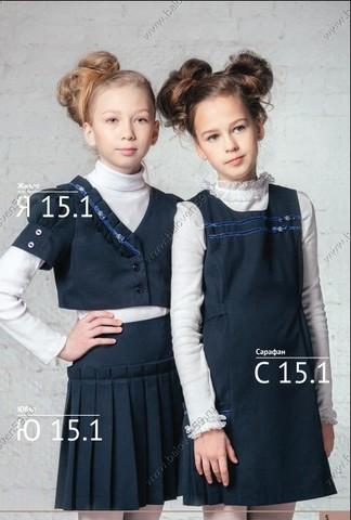 Баловень Жилет для девочки Ю15.1 синий