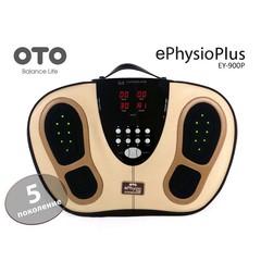 Физио аппарат OTO e-Physio Plus EY-900P