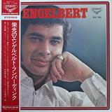 Engelbert Humperdinck / Engelbert (LP)