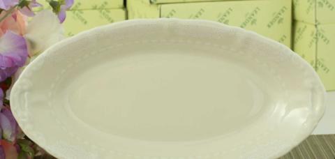 Блюдо овальное глубокое 23 см Соната Leander
