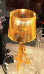 лампа  Bourgie Table lamp by Kartell ( YELLOW )