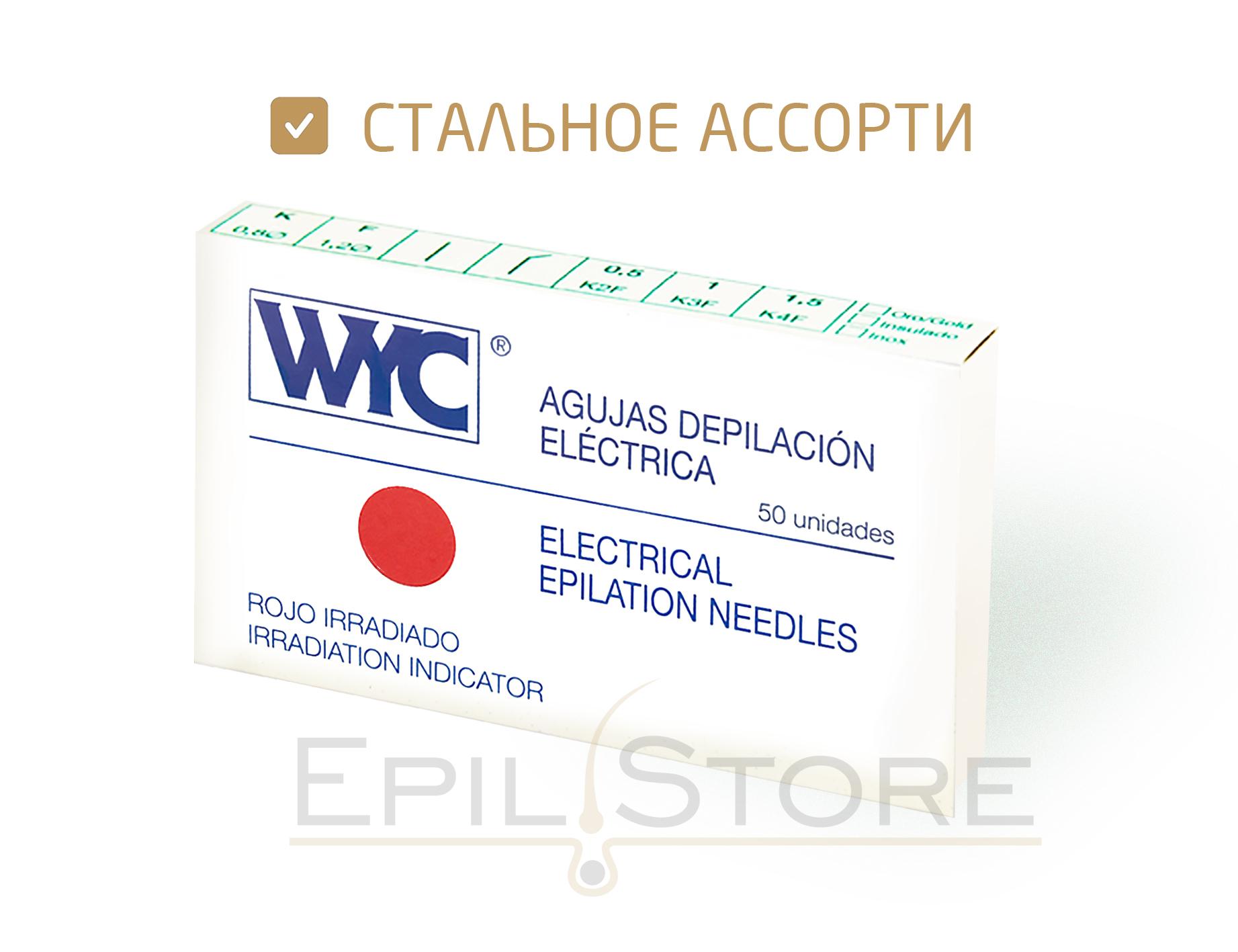 Стальное Ассорти WYC - упаковка из 50 игл разного размера