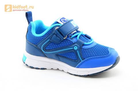 Светящиеся кроссовки для мальчиков Фиксики на липучках, цвет синий, мигает картинка сбоку. Изображение 2 из 15.